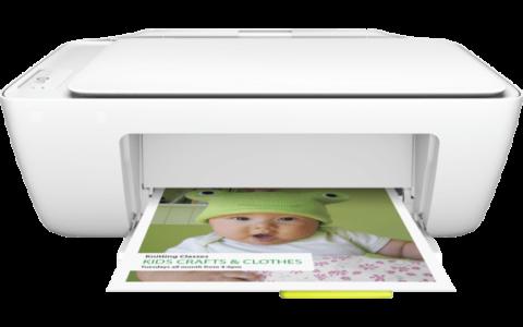 123-hp-com-setup-2655-Printer